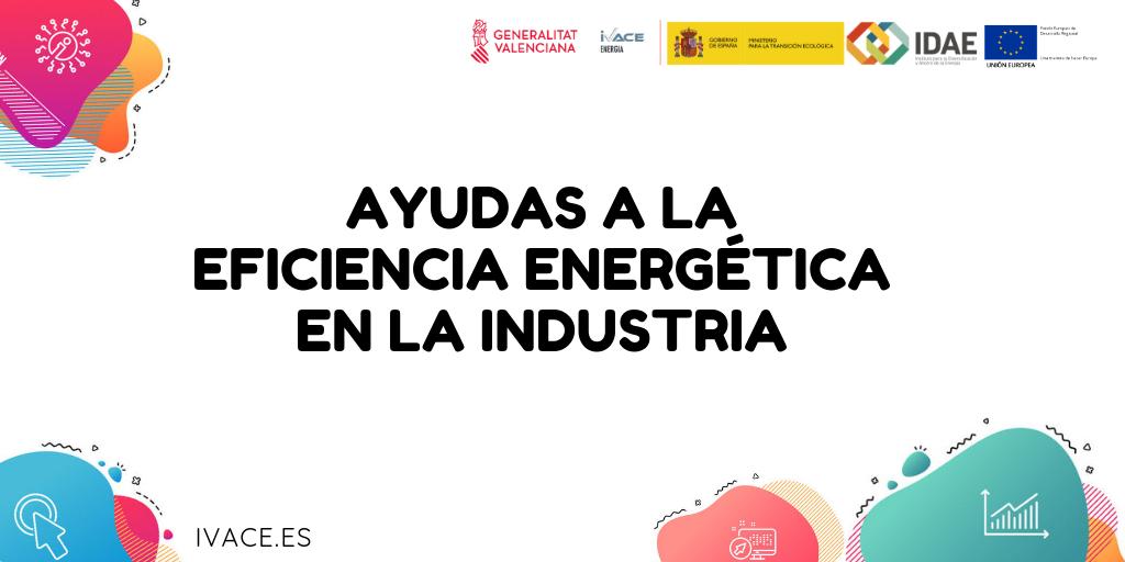 Ayudas energéticas en la industria